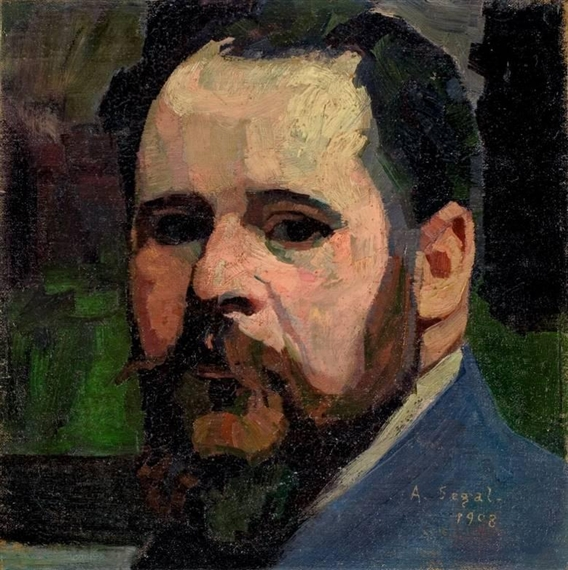 Arthur Segal