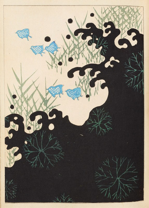 Korin Furuya (Editor) - Bijutsukai Pl.176