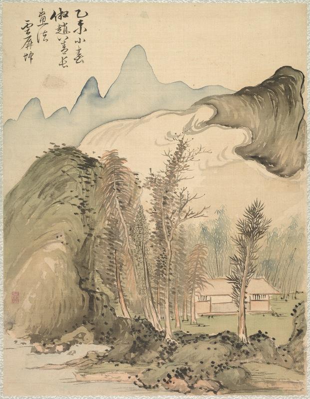 Tsubaki Chinzan - Hut Amidst the Trees