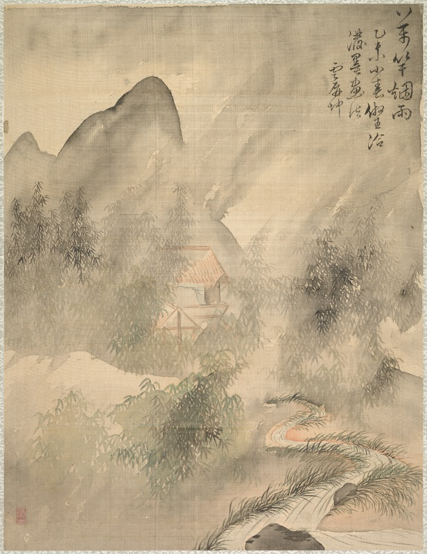 Tsubaki Chinzan - Ten Thousand Bamboos in the Mist and Rain