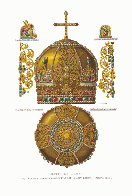 Fedor Grigoryevich Solntsev - Mitra ili shapka, podarennaia tsarem Alekseem Mikhailovichem i tsaritseiu Marieiu Il'inichnoiu patriarkhu Nikonu, v 1652 godu
